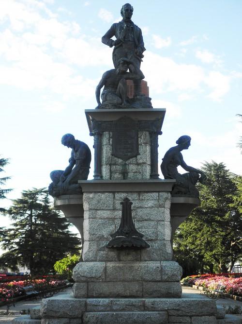 Evans Memorial, Bathurst